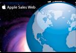 apple-sales-website